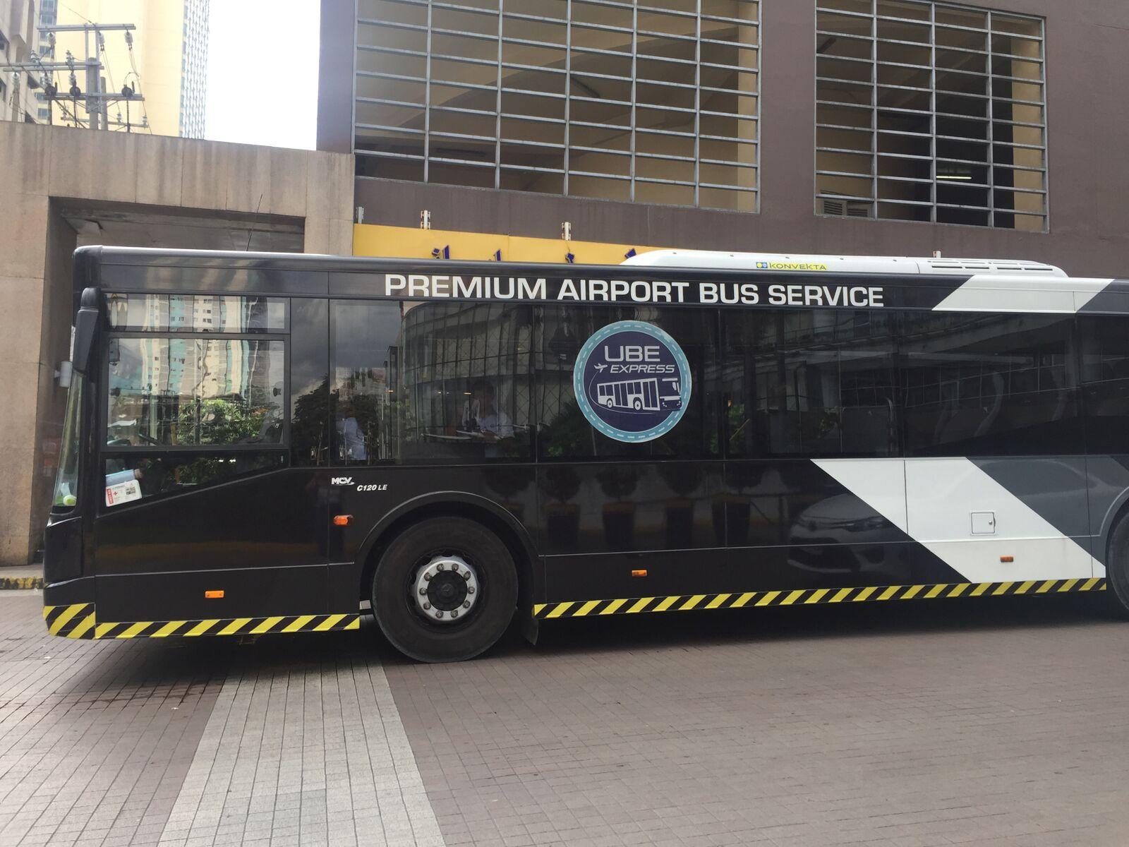 【2020年最新】マニラのニノイ・アキノ空港を徹底ガイド!市内への移動方法を解説