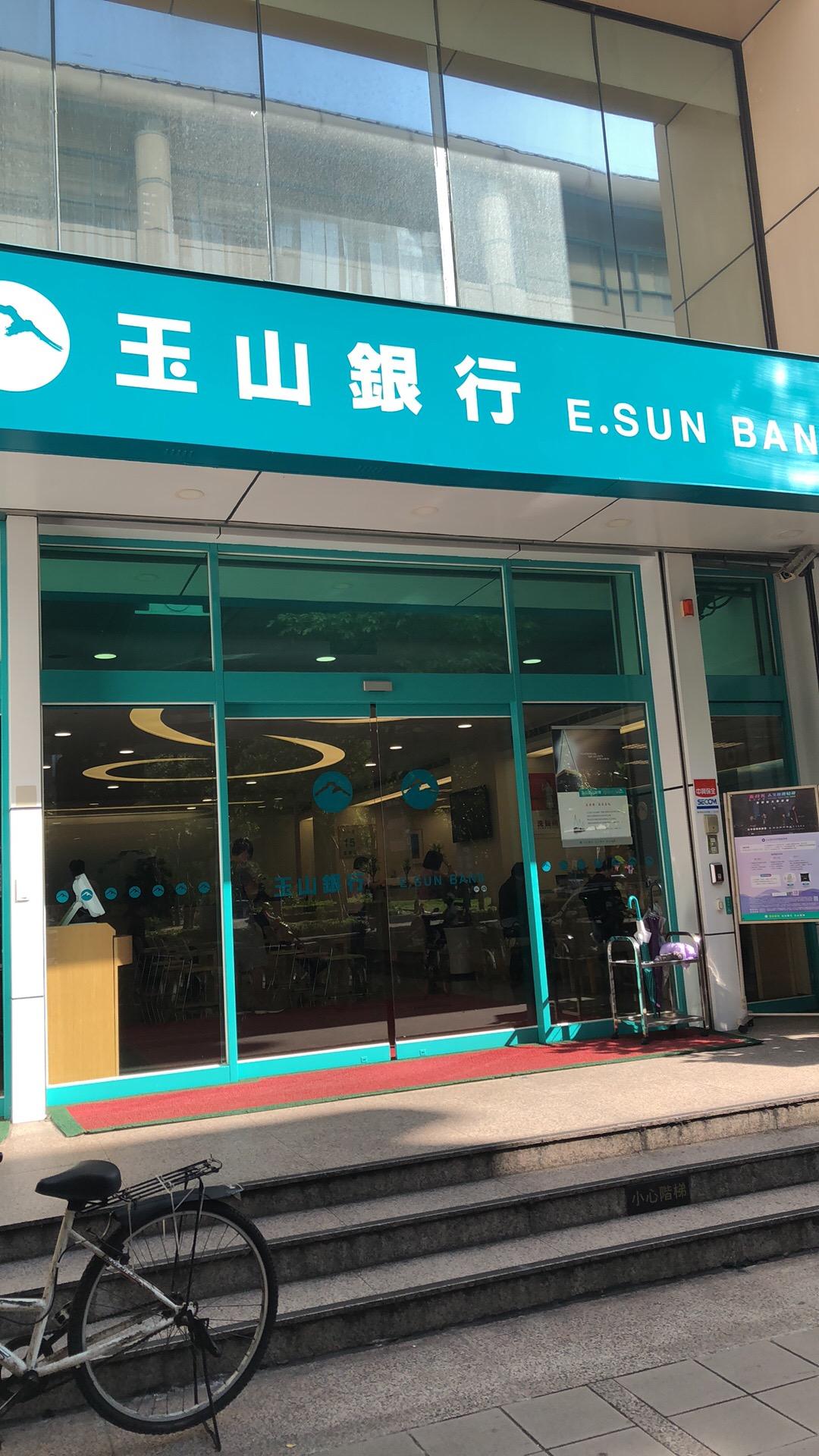 【台湾旅行】台北で日本円→台湾ドルをお得に両替する方法【両替レートランキング】