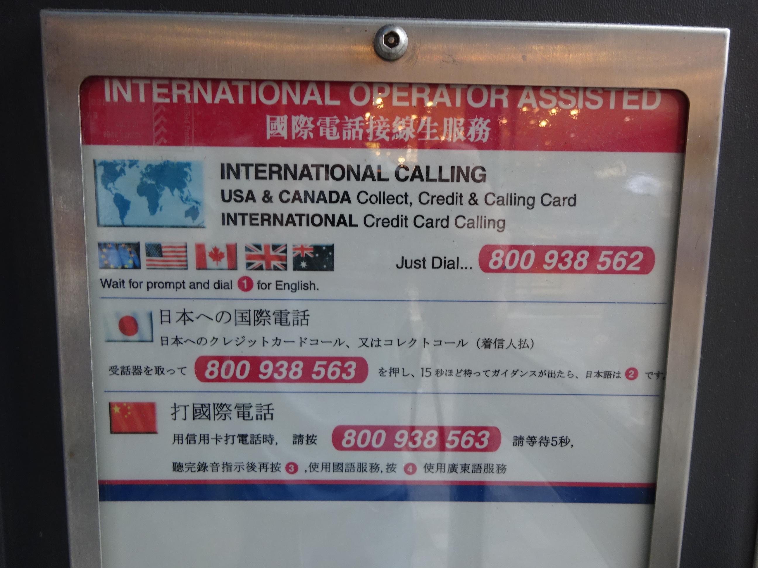 電話 かけ 方 国際