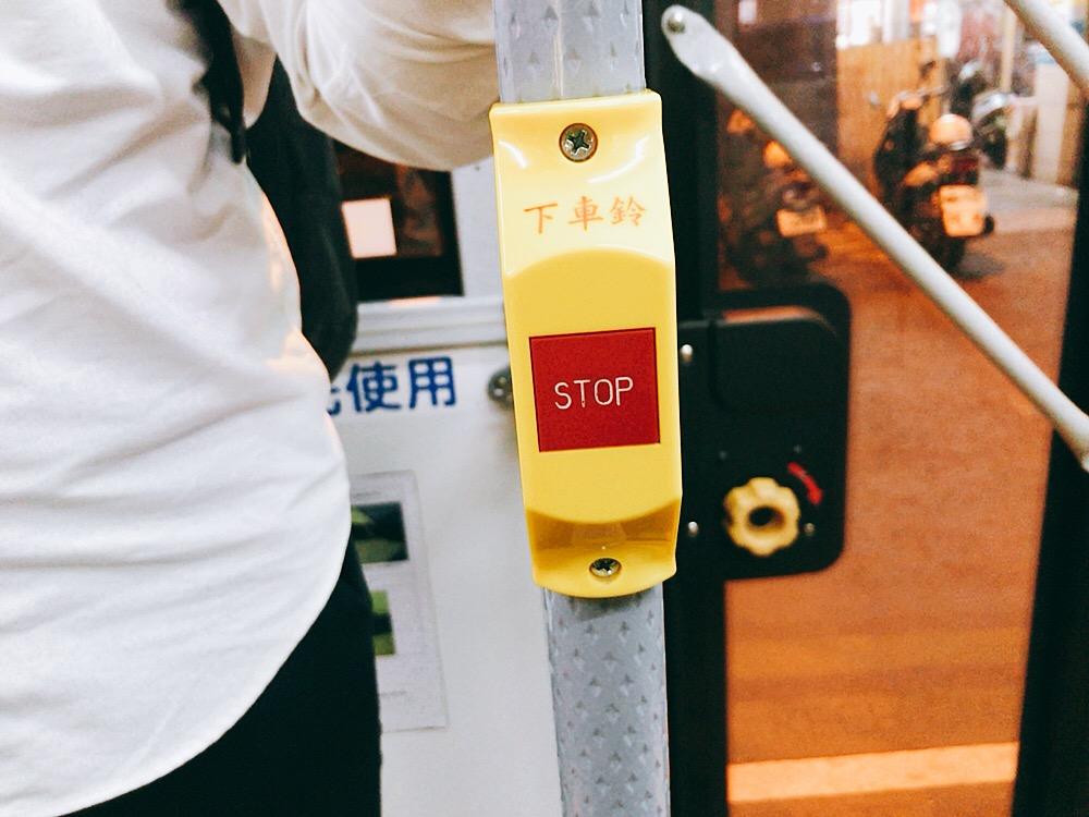 高雄の市内バスの乗り方ガイド(アプリ・料金・路線図)