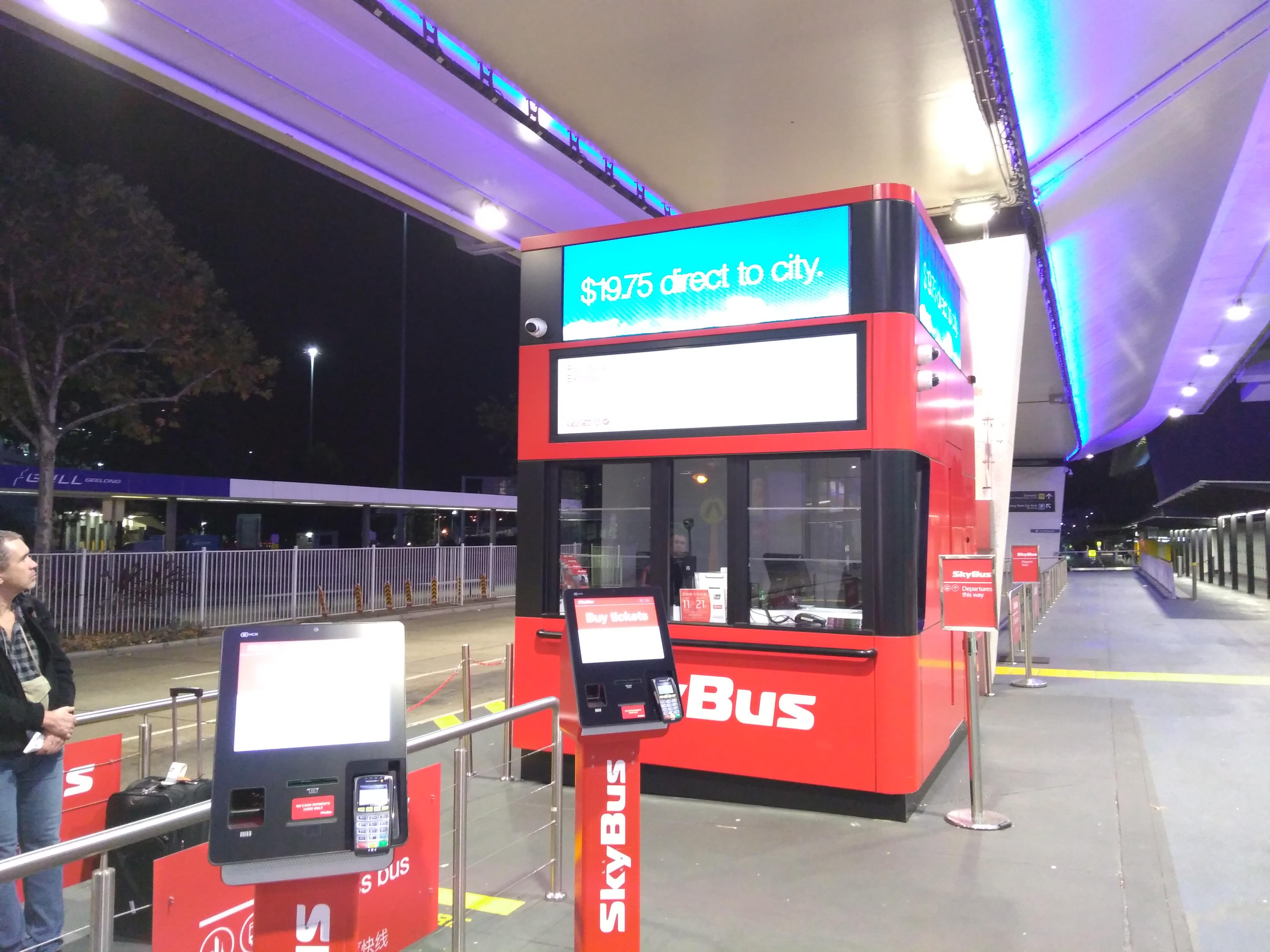 メルボルンタラマリン空港から市内へのアクセス方法・手段ガイド