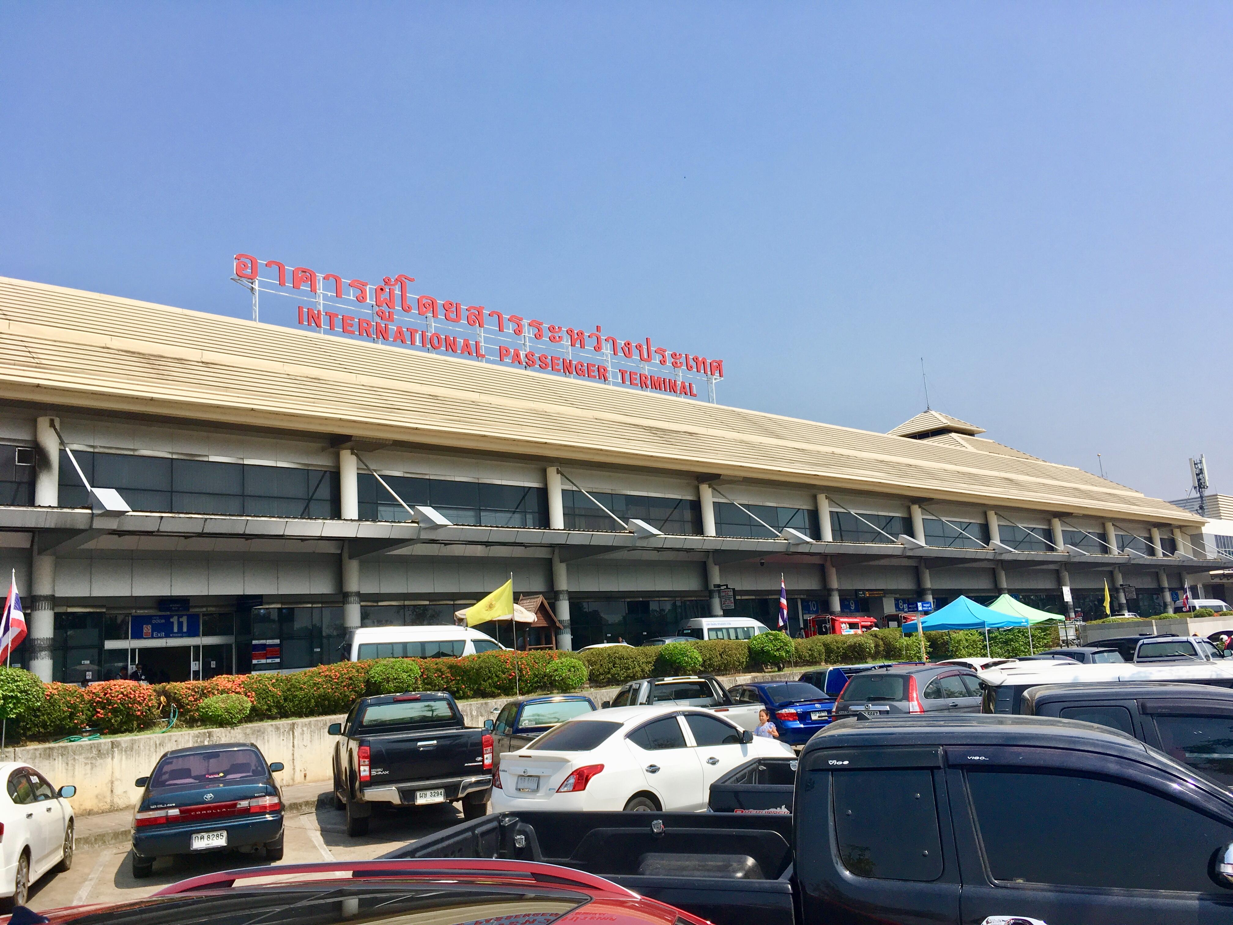 チェンマイ空港⇔市内の移動アクセス方法・空港で利用できるサービス