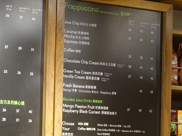 香港の物価事情2019〜値段比較【食費・交通費・宿泊費・観光費用を調査】