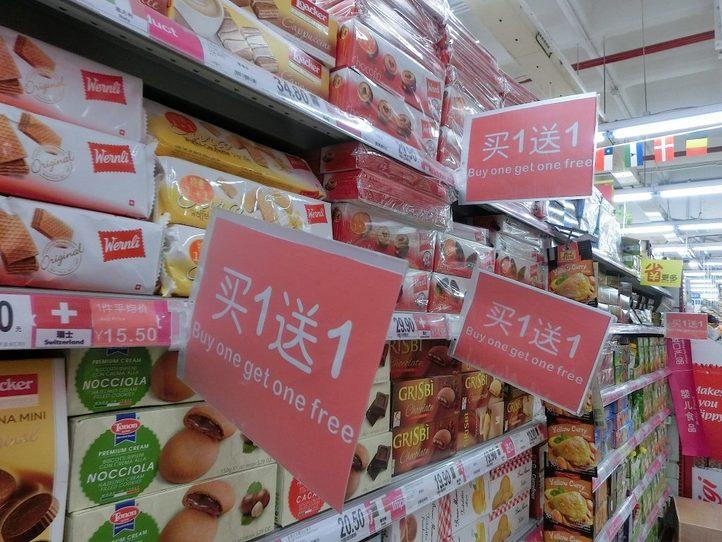 上海の物価・お金事情を徹底解説!~旅行予算、食費、土産の価格など