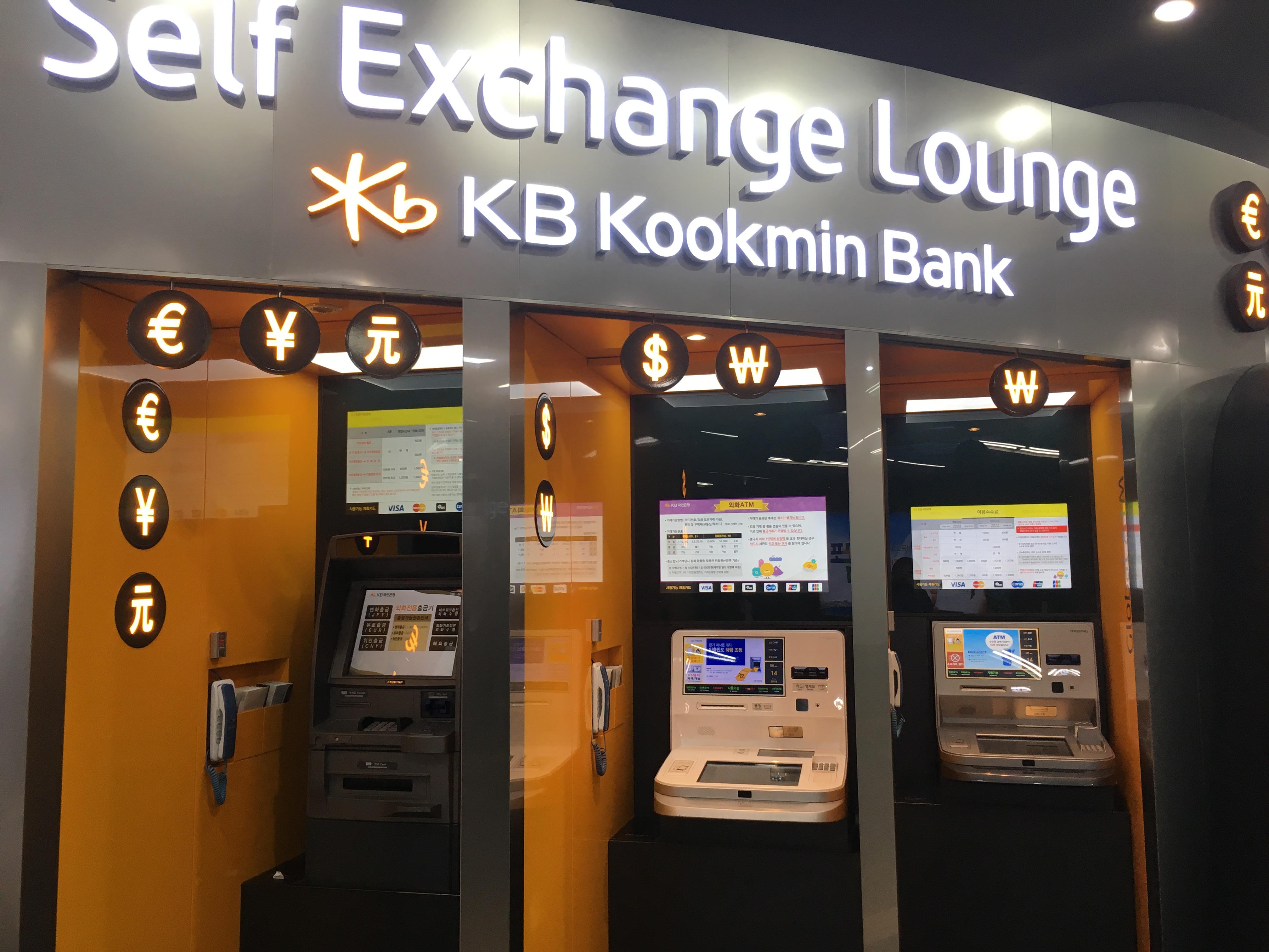 仁川(インチョン)の両替について「日本円→ウォン」のおすすめ両替方法を解説