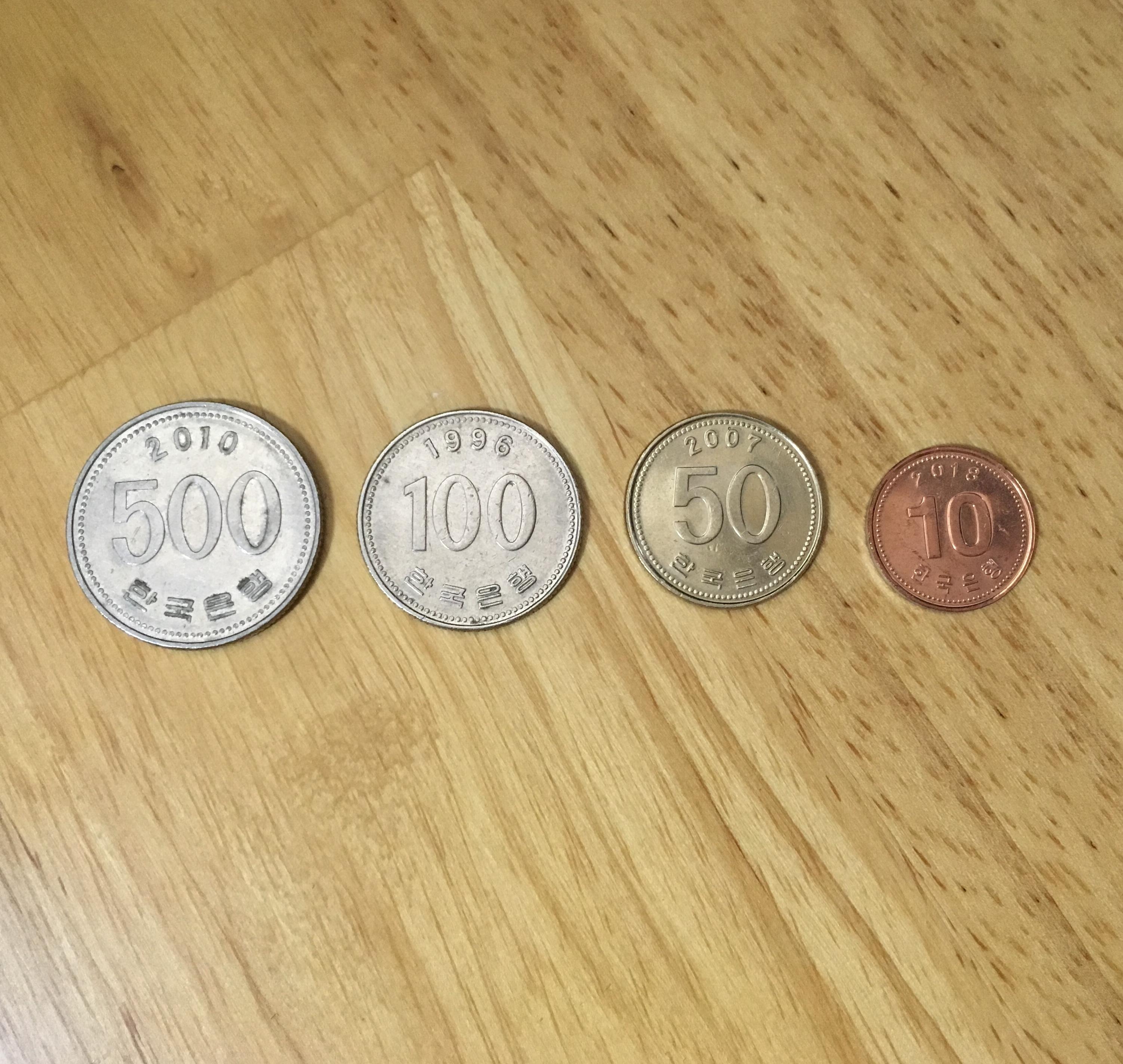 ウォン 日本 万 円 30