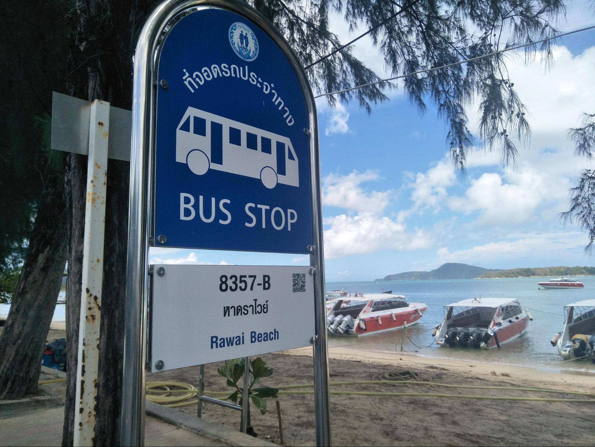 プーケットのバス(ソンテウ)乗り方ガイド〜路線図、料金、おすすめ観光ルート