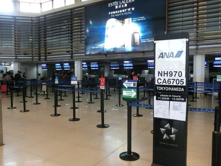 【2019年】上海虹橋国際空港から市内への移動アクセス方法・手段ガイド