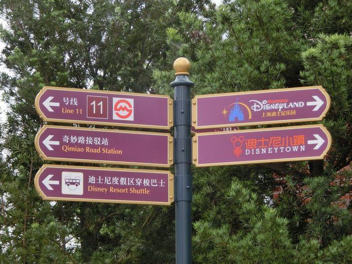 最新版!上海ディズニーランドへの行き方ガイド〜空港・市内からのおすすめアクセス方法