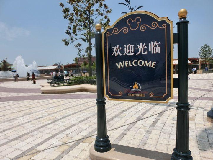 2019最新版!上海ディズニーランドのチケット購入ガイド~料金や事前の購入方法