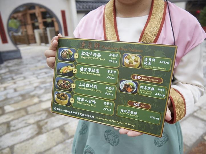 上海ディズニーランドおすすめレストラン情報公開!メニュー、エリア、雰囲気など紹介します!