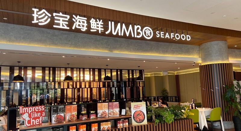 シンガポール空港の新名所「ジュエル」おすすめのお土産&人気のグルメ情報