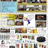 Thumbnail 21d352a9da060d133d5fa22186b36362830b0c57