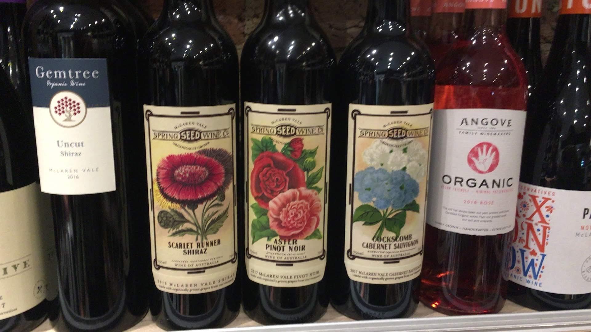 ワイン | シドニー在住リナさんのおすすめお土産