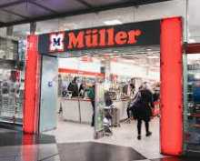 ミュラー ドラックストア | ニュルンベルク在住まっちゃさんのおすすめショッピング・買物スポット