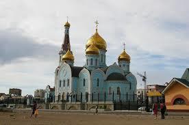 東方正教会 | チタ在住山猫先生さんのおすすめ観光スポット