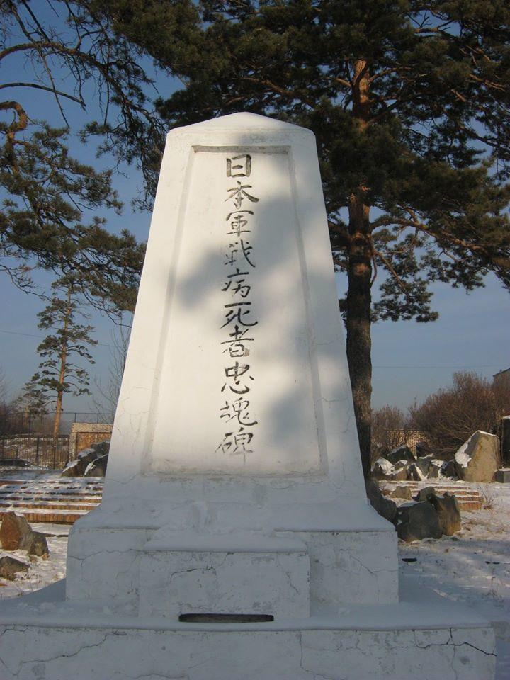チタの日本遺産 | チタ在住山猫先生さんのおすすめ1日観光モデルコース&プラン