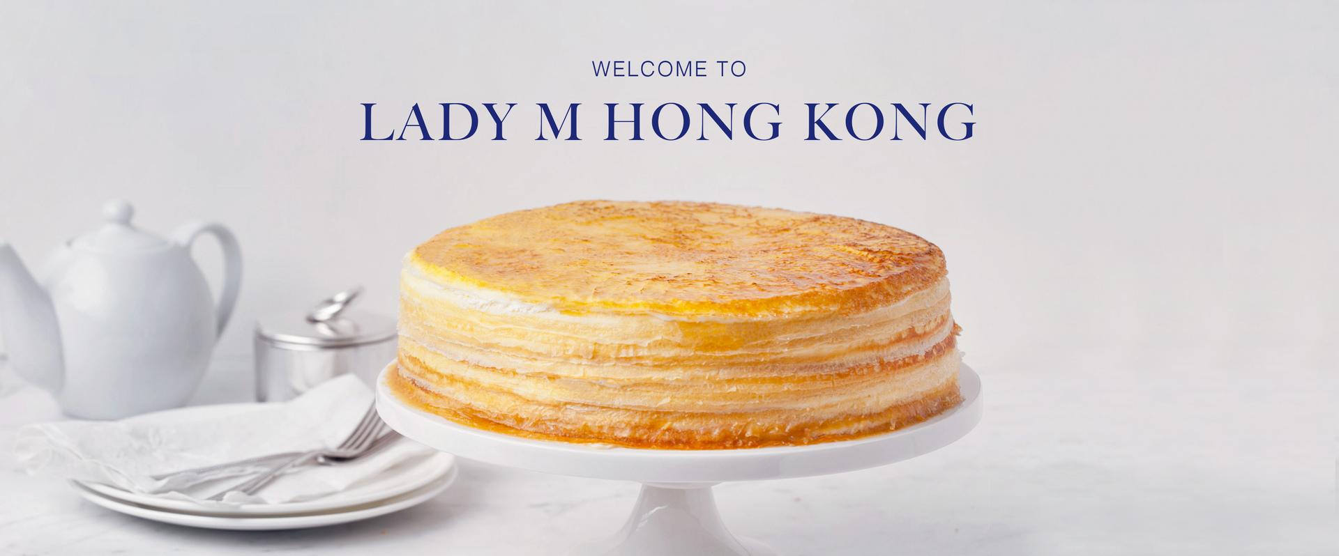 Lady M | ホンコン(香港)在住HIROさんのおすすめ料理・食べ物