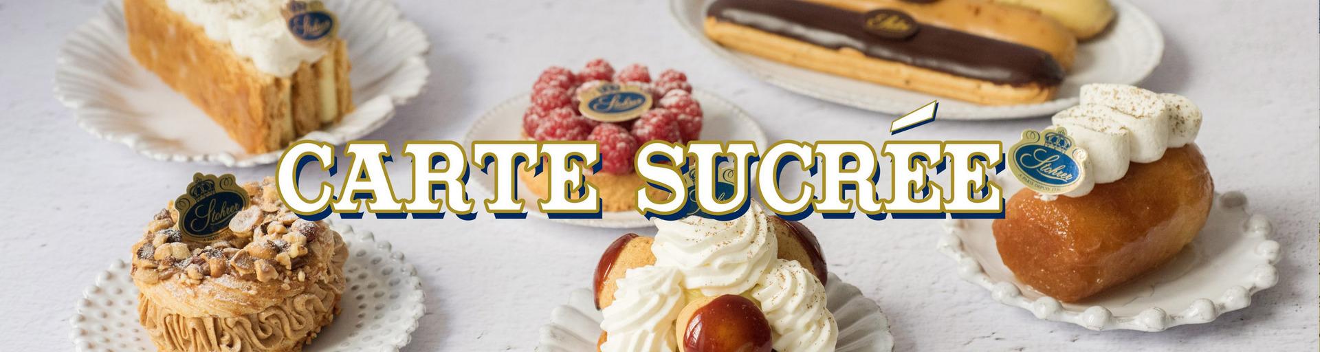 ストレール | パリ在住NKNKPARISさんのおすすめスイーツ・お菓子
