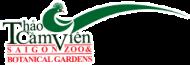 サイゴン動植物園 | ホーチミン在住Hagiさんのおすすめ観光スポット
