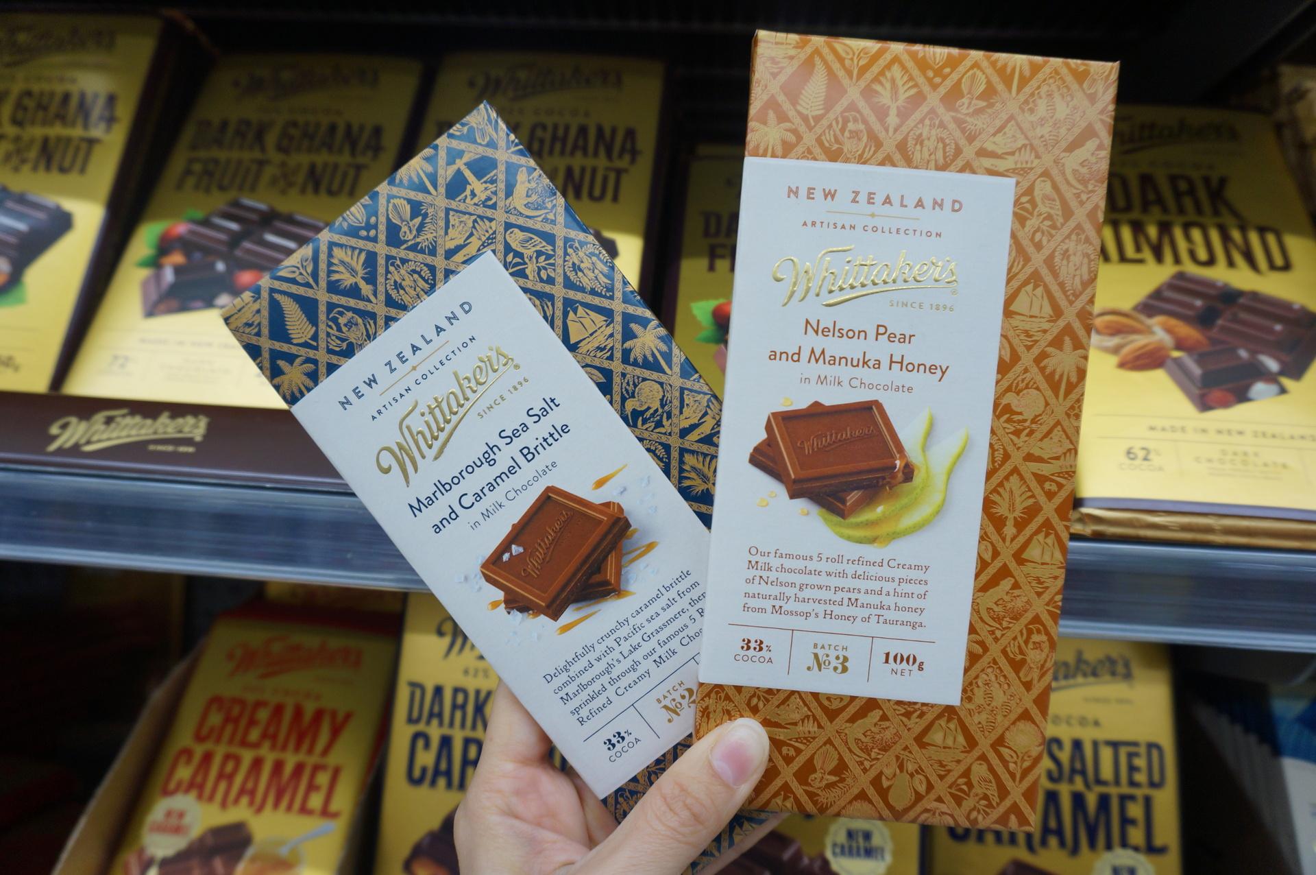 ウィッタカーズのチョコレート | オークランド(NZ)在住MYDOニュージーランドさんのおすすめお土産