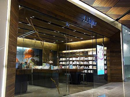 シドニーシティ | シドニー在住NEUES_GLUCKさんのおすすめショッピング・買物スポット