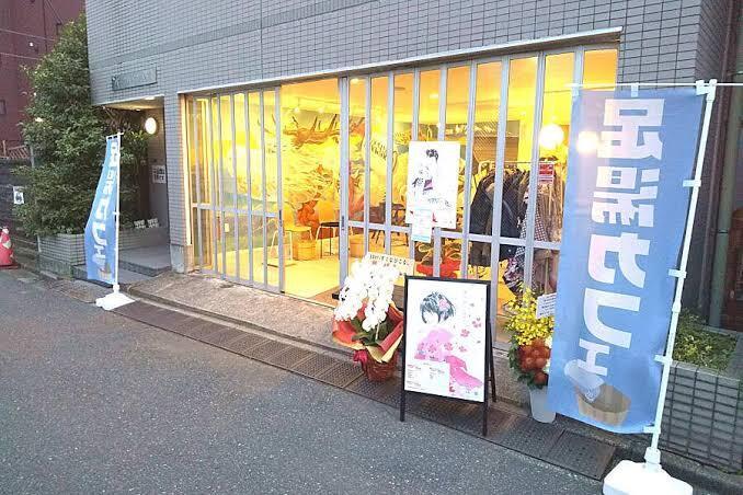 すくなひこなカフェ | 台東区(東京)在住スタートラベルさんのおすすめショッピング・買物スポット