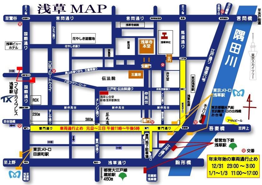 浅草 | 台東区(東京)在住スタートラベルさんのおすすめエリア・地区