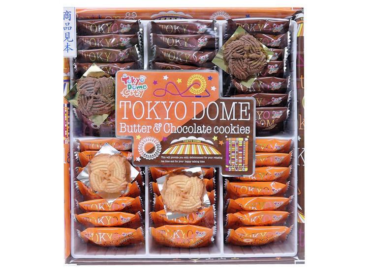 東京ドーム バター&チョコクッキー | 文京区在住溝ノ口さんのおすすめお土産