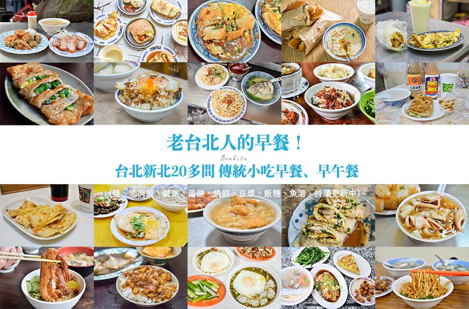 蔣哲宗 | タイペイ(台北)在住ショウさんのおすすめエリア・地区