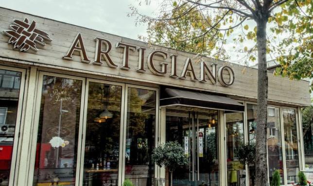 アルティジャーノ | ティラナ在住EKKOさんのおすすめグルメ・食事スポット