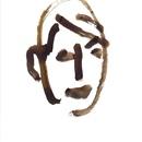 ブローニュ・ビヤンクール在住のロコ、クニモトさん