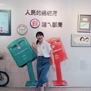 タイペイ(台北)在住のロコ、ともんすさん