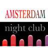 アムステルダム在住のロコ、Club Networkさん